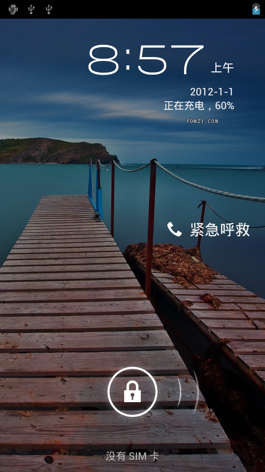 THL V9精品卡刷包V6.0 基本官方Android4.0_120719版截图