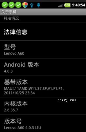 联想 A60 80硬件已通过 简约版 支持双重挂载 原生4.0截图