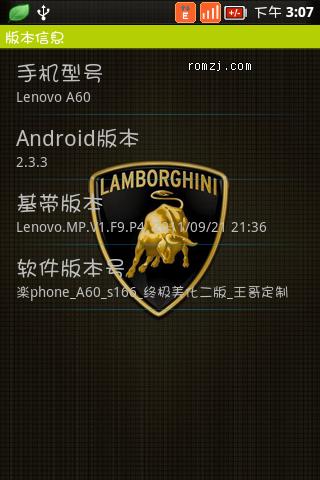 楽phone s166内核 王哥来自MIUI灵感 A60 定制截图