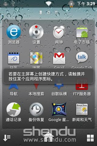 新年发布 新一代 精品版 A60 S186 完整google服务 基站定位 仿Iphone美化(各种截图