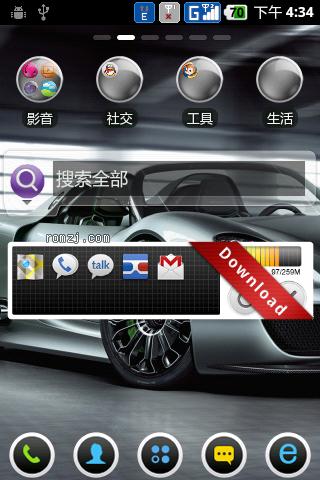 炫酷 A60 定制版 2.3.5固件ROM 截图