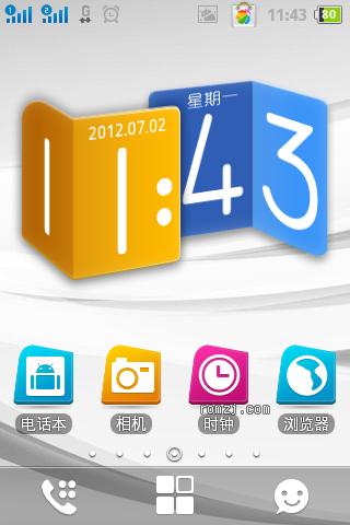 联想 A60 移植OPPO 2.3.6 ROM 已ROOT 支持双通截图