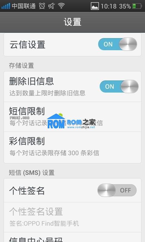 OPPO Finder X907 官方固件0928 beta版截图