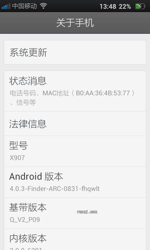 OPPO X907 finder-ARC 绝美ROM 闪亮 精致 参赛版截图