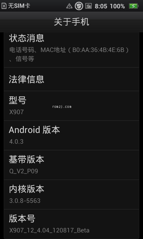 OPPO X907 Finder 官方Beta版0817 全新固件截图