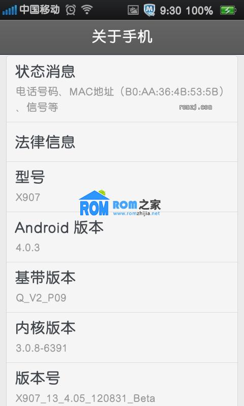 OPPO X907 基于官方0831重新编译而成 简洁大方 美观方便截图