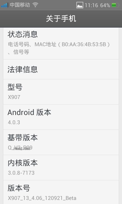 OPPO X907 最新官方 0921之小米搭配完美版 可用内存高达610+截图