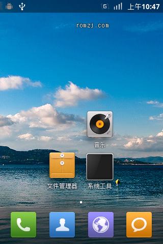 移植MIUI的适合Z71(XT502和A首派A60)ROM截图