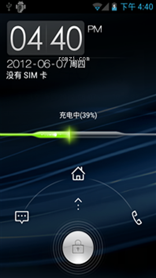 [点心OS]点心针对 MI ONE 定制ROM(120809)截图