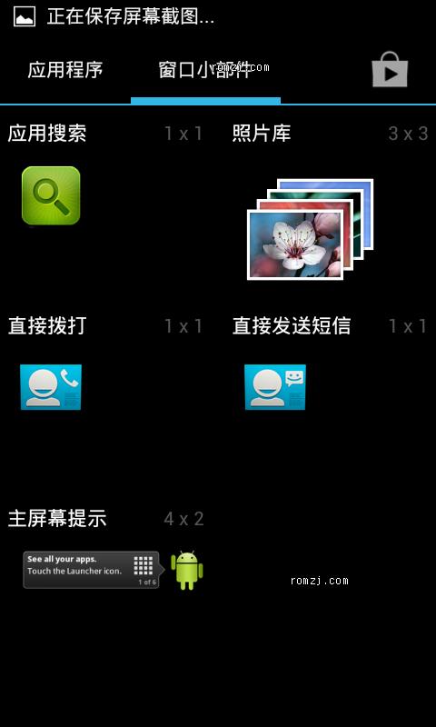 佳域 G2 最新安卓4.0.4固件 卡刷包 20120817更新 优化底层代码_改善相机截图