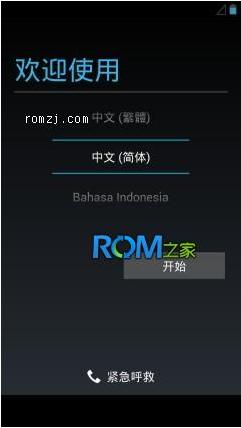 Google Galaxy Nexus XDA L.E.R tfz110 JZ054K 官方4.1截图