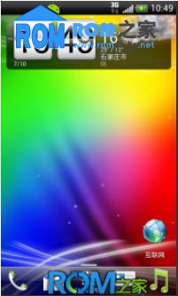 HTC G10 双4美化版 SmartDroid.Phoenix.1.0 WIFI增强截图
