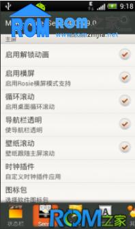 HTC G10 (MVT) 强势发布 Multi-Value_Sense4.0-V9.0 (伪sen截图