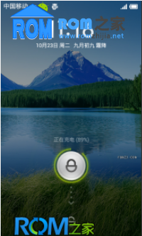 [MIUI美国站] MIUI 2.10.19 ROM for HTC Desire HD G10截图