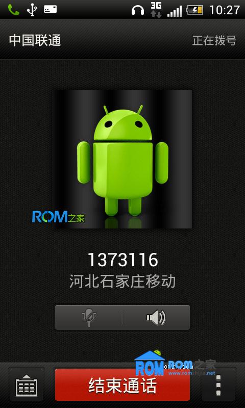 HTC G10 Sense4.1 Sabsa Prime v8.5  刷机包ROM下载截图
