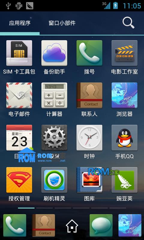 乐众ROM LeZo_4.1.2 for HTC Desire HD  刷机ROM截图