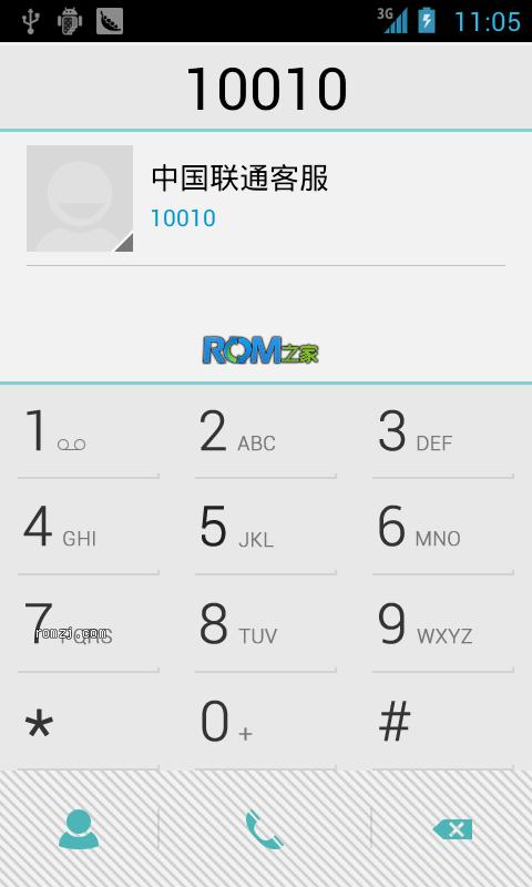 乐众ROM LeZo_4.1.2 for Nexus One截图