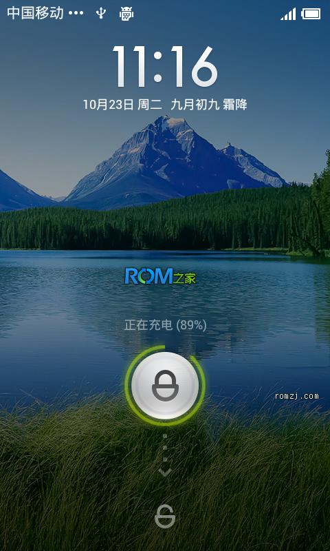 [MIUI美国站] MIUI 2.9.29 ROM for Google Nexus One截图