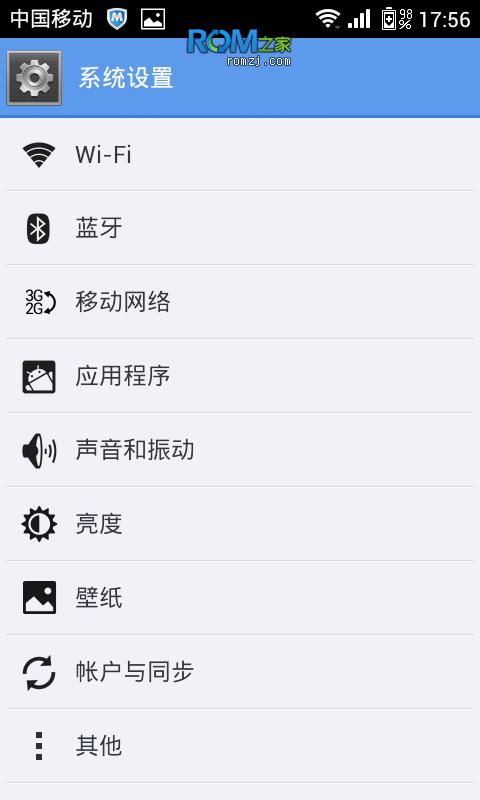 [腾讯tita]Nexus S 轻快省电 尝鲜版1.1.3截图