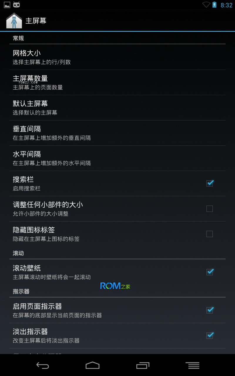 Google Nexus7 CM10 自编译国内适配版本 多项增强 android 4.1.2截图