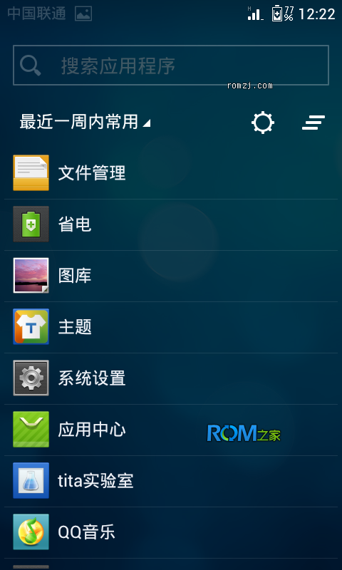 [腾讯tita] Galaxy Nexus 4.1内核新体验 尝鲜版2.0.0截图