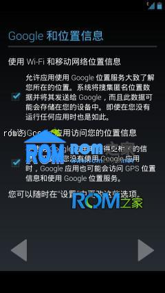Google Galaxy Nexus XDA L.E.R tfz110 JZ054K 官方4.1.截图