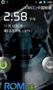 [Nightly 2012.10.28] Cyanogen团队针对HTC Desire Z定制ROM截图