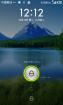 HTC HD2 MIUI4 流畅优化 推荐使用