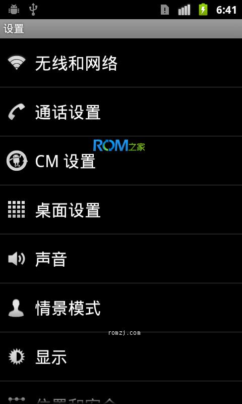 [Nightly 2012.10.28] Cyanogen团队针对HTC Incredible 2 截图