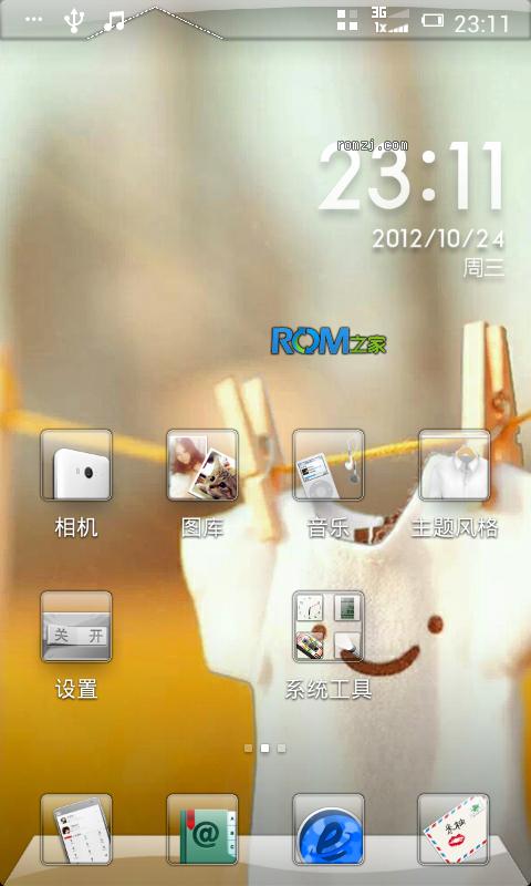 HTC Incredible 2 MIUI V4 大内存 稳定版本 10.19 自由桌面 归属地 省截图