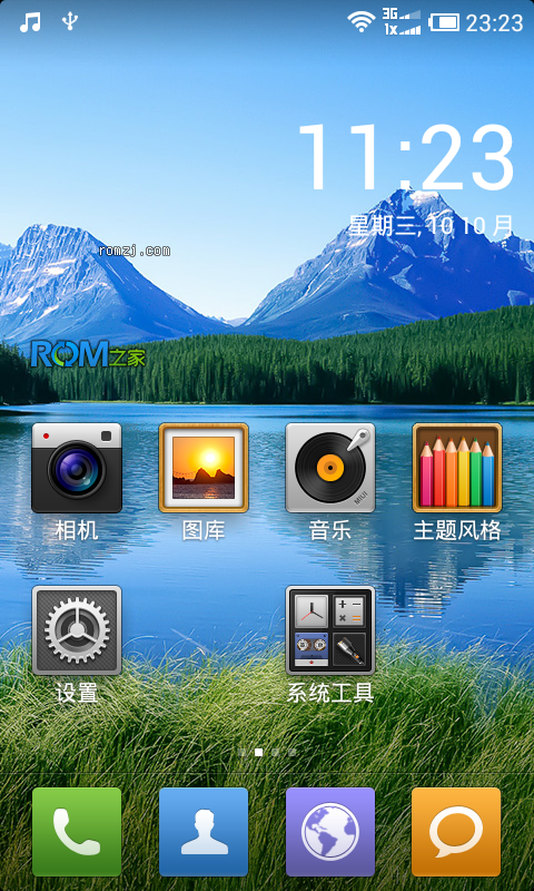 HTC Incredible2 MIUI V4 2.9.29 优化增强 自由桌面 程序安装选择 锁屏截图