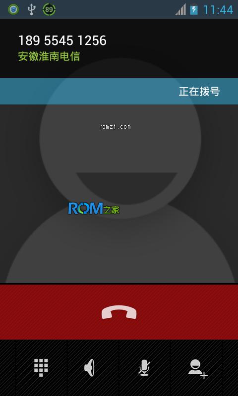 HTC Incredible CDMA_AOKPJB_milestone-1_归属地 优化制作 10截图