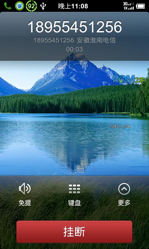 HTC Incredible_MIUI_2.3.7_最终版旗舰增强 MIUI2.3 最终力作 102截图