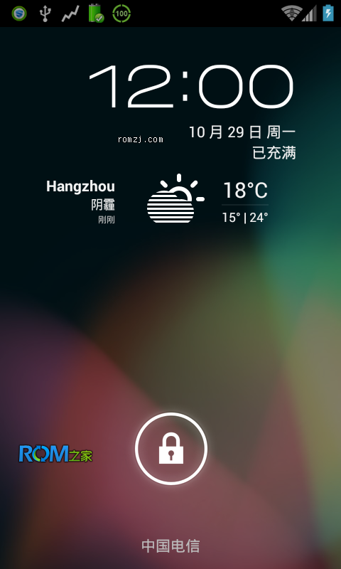 HTC Incredible CDMA CM10 4.1.2夜夜版 10.26 归属地截图