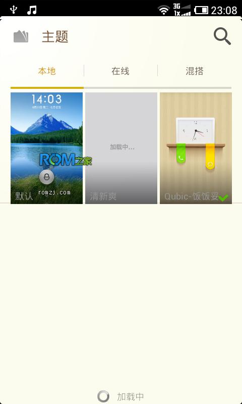 HTC Incredible CDMA MIUI V4 10.26 自由桌面 稳定版本更新截图