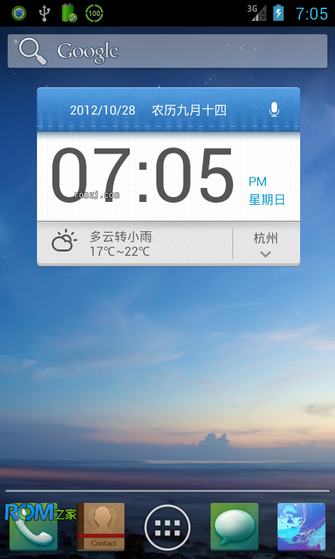 HTC Incredible CDMA 稳定移植 乐众ROM 4.1.2_1.10.26截图