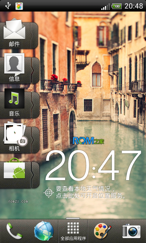 HTC Mytouch 4G 女版风格SENSE3.6 稳定流畅 省电 全功能截图