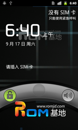 [Nightly 2012.10.07] Cyanogen团队针对HTC Mytouch 4G定制R截图
