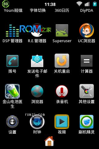 HTC HERO 200 10.29 CM2.3.7_0923_优化汉化增强版 归属地截图