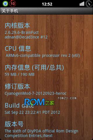 HTC Hero200 CM2.3.7 0923 汉化优化增强版截图