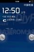 HTC Hero200 CM2.3.7 0923 汉化优化增强版