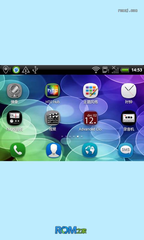 HTC ChaCha G16 国行2.3.4_MIUI 美化版截图