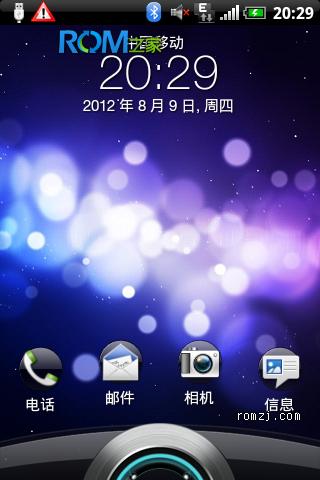 HTC Aria liberty G9 Sense3.5PulsV3 美化整合完结版 拒绝一切单调截图