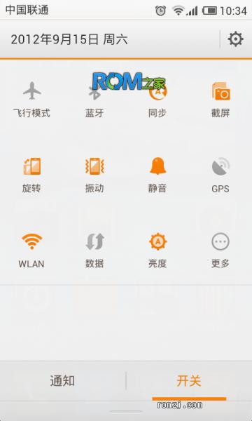 HTC Incredible S G11 4.0 优化 AIC BOOT FIX省电 稳定 快速 M截图