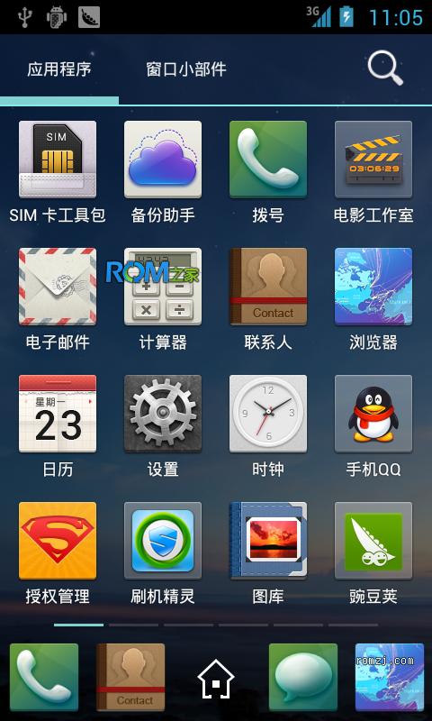 乐众ROM LeZo_4.1.2 for HTC Desire截图