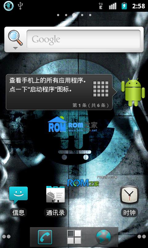 [Nightly 2012.10.28] Cyanogen团队针对HTC Desire G7(GSM)截图