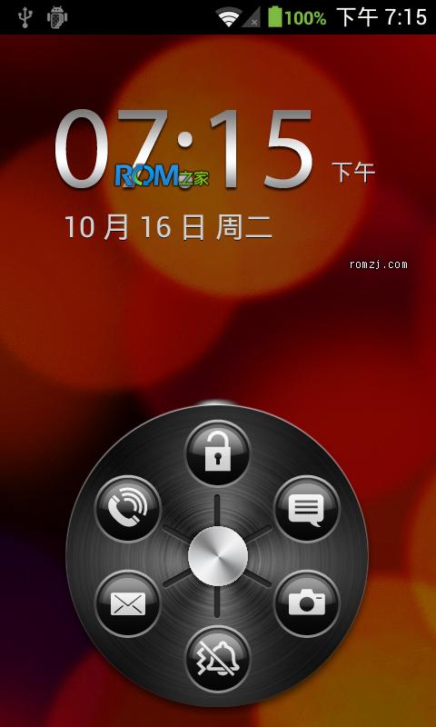 [Beta版 2.10.19]台湾 QiSS ME 定制ROM 4.1.1 for HTC Desire截图
