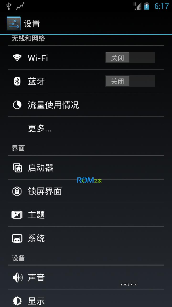 HTC Wildfire S(G13) CM10 JB Andriod4.1.2 builds WI截图