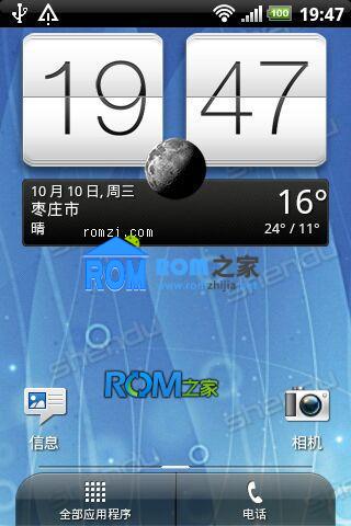 HTC G13 SENSE3.5官方风格透明美化 流畅稳定截图