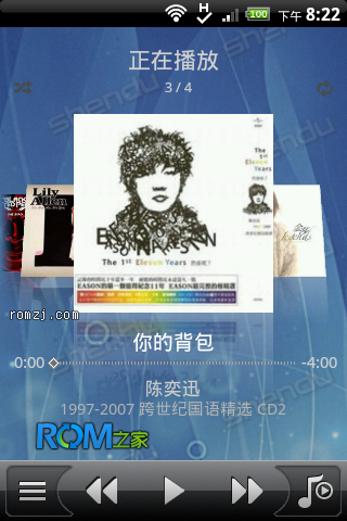 HTC G13 自用国行2.3.5 SENSE2.1 官方精简 透明美化 流畅稳定 升级版截图